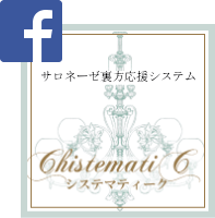https://www.facebook.com/chistematic?fref=ts